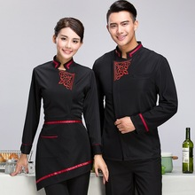 Hotel Waiter Uniform Autumn Winter Restaurant Waiter Uniform Long Sleeve Male Hot Pot Restaurant Waiter Work