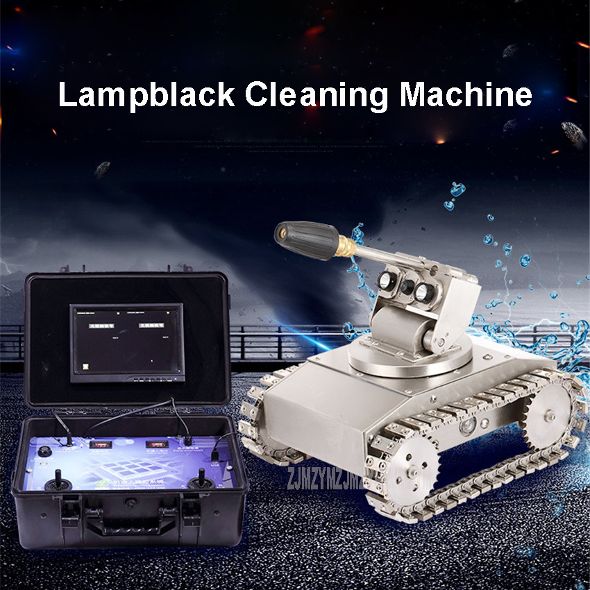 E200 Large Lampblack Machine Cleaning Device Remote Control Rotating Robot Cleaner Hotel/Restaurant Kitchen Clean Tool 60-200W