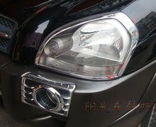 ABS Chrome Front headlight Lamp Cover for 2005 2009 Hyundai Tucson