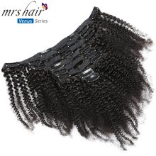 "MRSHAIR 8pcs/set Afro Kinky Curly Wave Human Hair Clip In Remy Hair Extensions 8""-20"" Natural Color Full Head 120g Middle Thick(China)"