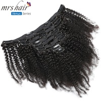 MRSHAIR 8pcs/set Afro Kinky Curly Wave Human Remy Hair Clip In Hair Extensions 8 20 Natural Color Full Head 120g Middle Thick