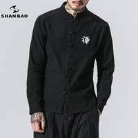 SHAN BAO brand clothing embroidery white black Chinese style men's cotton shirt 2018 spring high quality collar shirt large size