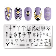 PICT YOU Rectangle Nail Stamping Plates Geometric Pattern Image Stainless Steel Art Printing Stencil Plate Tools J003