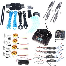F08151-F S500 RC Drone ARF Upgrade Kit Frame + Landing Gear + KK Flight Control Board + 1045 Carbon Propellers + 6CH TX RX