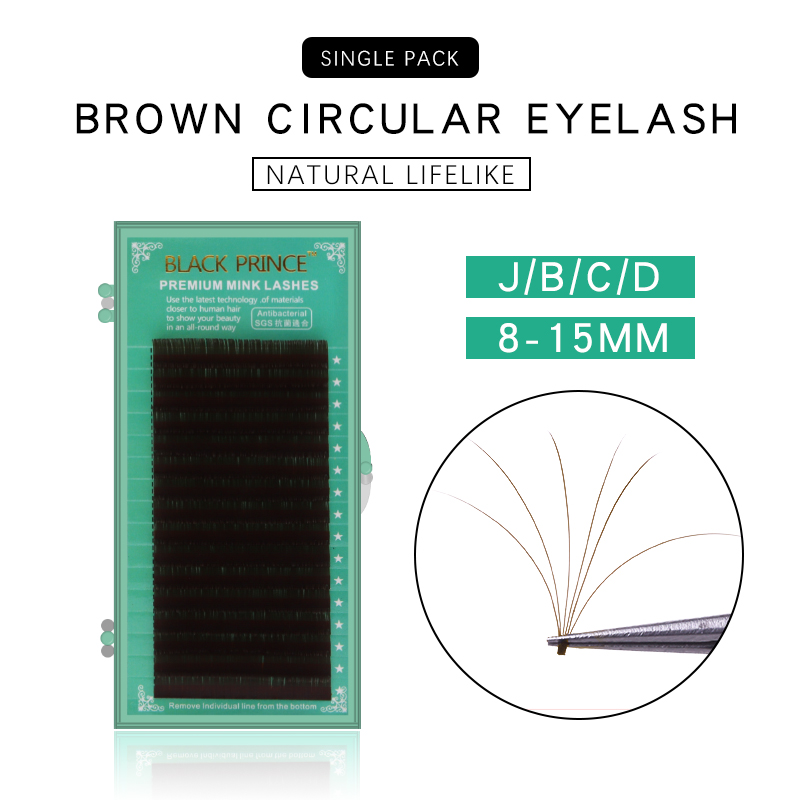 2019 New Black Prince Jbcd False Eyelashes Individual Eyelash Extension Color Fake Eye Lashes Mink 100% Real Dark Brown