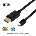 ICZI Thunderbolt Mini DP to DP Cable 3M Male to Male Displayport Cable for Macbook Laptops Monitors Projectors Support 4K