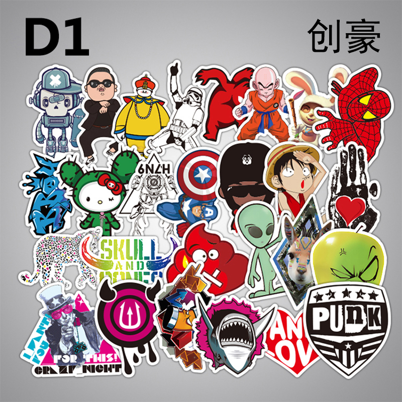 50 Pcs Anime Super Hero Stickers Funny Cartoon Phone Laptop Sticker Car Backpack Tables Skateboard Toy