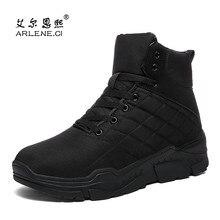 Мужская зимняя прогулочная обувь с высоким берцем, Толстая теплая зимняя спортивная обувь, мужские удобные устойчивые нескользящие спортивные кроссовки