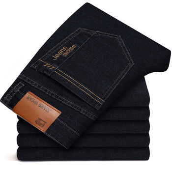 2019 High Elastic Maletighten Solid Brand Casual Skinny Jeans  Mid Weight Men's Slim Jeans Fashion  Plus Size 40 42 1