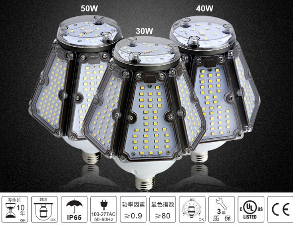 4pcs waterproof 30W 40W 50W 100w led corn light street road lamp E27 E40 led post top retrofit light high bay light led corn light bulb e27 e40 ac85 265v street lamp post lighting garage factory warehouse high bay barn porch backyard garden