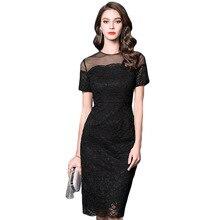 Французское маленькое платье Новое поступление, летнее платье Элегантное кружевное платье с короткими рукавами на талии выше колена