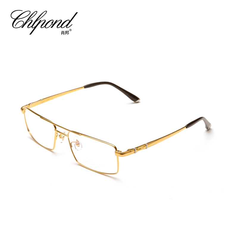 Chlpond Luxury 100% Pure Titanium Full Rim Brand Eyeglasses Men Optical Spectacle Frame Eye Prescription Glasses Oculos 8841