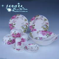 Royal Jingdezhen 28 ceramic bone china tableware gift packaging