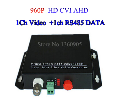 HD CVI 1 Channel Video data optical Media Converter Transmitter Receiver -1Pair for 720P 960P AHD CVI HD cameras CCTV rs232 to rs485 converter with optical isolation passive interface protection