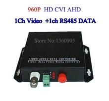 HD CVI 1 Channel Video data optical Media Converter Transmitter Receiver -1Pair for 720P 960P AHD CVI HD cameras CCTV
