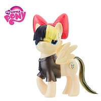 17.5cm Original My Little Pony Singing Songbird Serenade Toys Friendship is Magic Ponies Action Figures Colletion Dolls For Kid
