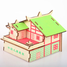 DIY Model toys 3D Wooden Puzzle- Jiuzhai, China Wooden Kits Model Educational Puzzle Game Assembling Toys Gift for Kids Adult P8 цены онлайн