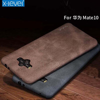 Huawei Mate 10 Pro X Level High Quality Vintage Leather Case For Huawei Mate 10 6inch