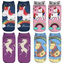 цены TOP Harajuku 3D Print Unicorn Socks Women Kawaii Ankle Licorne Chaussette Femme Calcetines Mujer Cute Emoji Art Socks Free DHL