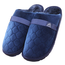 2016 Hot Sale Men's Large Size Cotton Slippers Male Autumn and Winter Indoor Home Plus Fat Cotton Slippers Wool Warm Slippers