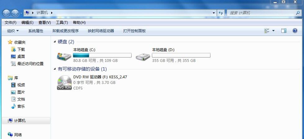 HTB1Km.oeMmH3KVjSZKzq6z2OXXaM KESS V2 V5.017 full Online V2.47 Manager Tuning Kit KTAG V7.020 4 LED Master K-tag V2.25 KESS BDM Titanium Winols ECU programmer