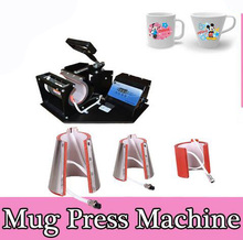 4 in 1 Heat press Machine for Mug Cap 110V 220V Mug heat transfer machine unit
