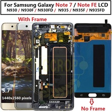 For Samsung Galaxy Note Fan Edition LCD N935FD display touch screen with frame digitizer For Samsung Note FE lcd note 7 N930