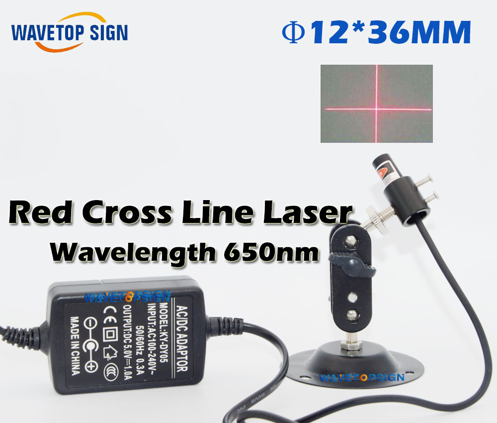 Red Cross line laser modules cross-line laser, cross laser laser light  infrared positioning lights cross cross ac249 2s