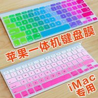 RUSSIAN Russia Silicone Soft Keyboard Cover Skin Sticker Protective For Apple MacBook Pro Air Retina 13