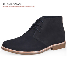 ELANROMAN Men Spring Nubuck Leather Shoes Men Fashion Ankle Shoes Leisure Casual Boots Plus Size 40 to 48 Chukka Boots BR-C1382