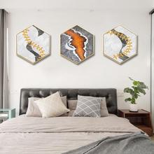 Nordic 3D abstract decorative painting Sofa background wall modern minimalist triptych Bedroom restaurant framed mural