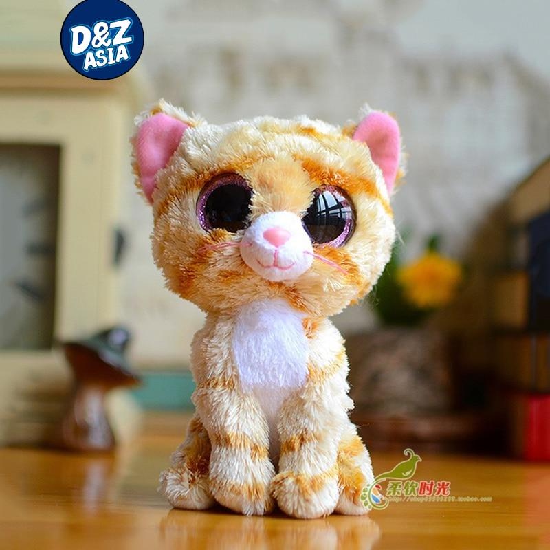 5\'\' ty beanie boos plush tiger pattern small kitten doll cute cat ...