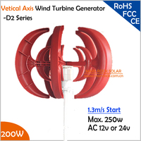 200W max 250W bistratal 5 blades Vertical Axis Wind Turbine Generator powerful for Individual Hybrid Wind Solar System