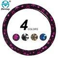 Dermay 4 cores novo especial personalizado bonito acessórios do carro tampa da roda de direcção do carro 38 cm com flores para as meninas mulheres