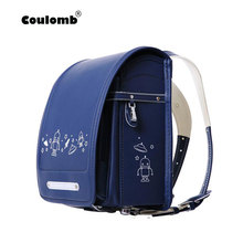 Coulomb Character Backpack For Boys School Bags Orthopedic J