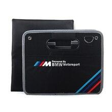 Стайлинга автомобилей///M Спорт Магистральные Складной Большой Емкости Ящик Для Хранения Транспортного Средства для BMW X5 X6 E46 X3 F20 F30 F10 E30 X1