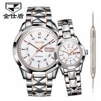 JSDUN пару часов для любителей нержавеющей Вольфрам стали Для женщин Для мужчин часы Роскошные брендовые модные женские часы relogio коль saati