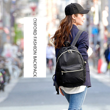 цены YIFANGZHE Fashion Backpack Oxford Waterproof Cloth Nylon Rucksack School College Bookbag Shoulder Purse for women girls