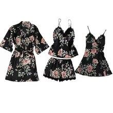 Летние женские пижамные комплекты из 4 предметов, атласная пижама, майка без рукавов+ шорты+ банный халат, кружевная Шелковая пижама