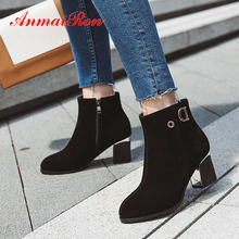 ANMAIRON Short Plush Solid Metal Decoration Womens Boots Cow Suede Flock Rubber Zip Square Heel Basic Autumn Women Shoes black