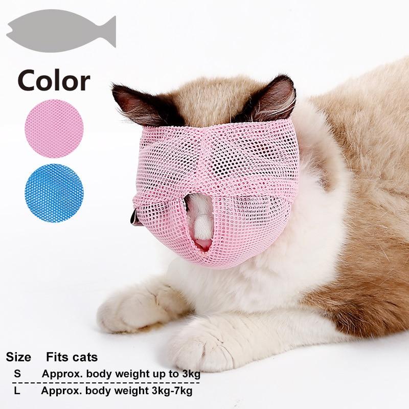 Breathable Mesh Cat Muzzle Anti Bite Anti Meow