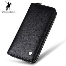WILLIAMPOLO известный бренд из натуральной коровьей кожи для мужчин's повседневное кошелек держатель для карт человек длинный Portefeuille Homme мужской Billfold