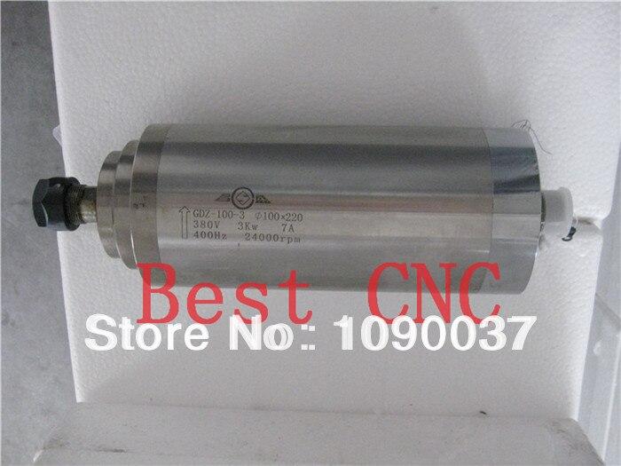 High quality ER 20 100mm 3 0kw 380v cnc spindle motor 3kw CNC Spindle motor spindle