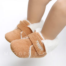 Fashion Newborn Boy Girl Baby Moccasins Soft Moccs Shoes Toddler Infant First Walkers Bebe Fringe Soft Soled Boots PU Leather #2(China)