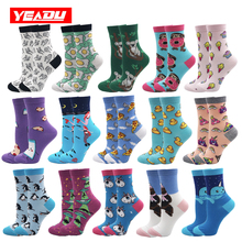 YEADU calcetines de mujer Harajuku 85% algodón lindo loco feliz dibujos animados Rosa dulce divertida novedad Kawaii gato Alien unicornio para chica