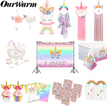 OurWarm Unicorn Party Supplies Cartoon Dream Catcher Candy Gift Bag Backdrop Baby Shower Birthday Decorations