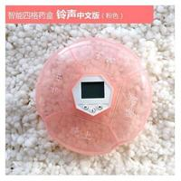 Intelligence Timing Pill Cases Electronics Medicine Box Container Tablet Storage Case Circular Reminder Alarm 4 Phase Of 1 Day