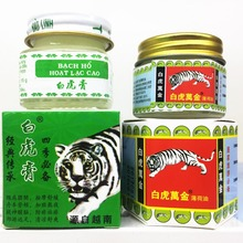 New 2019 Red White Tiger Balm Pain Relief Muscle Ointment Stomachache Massage Rub Muscular Dizziness Essential