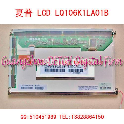 Industrial display LCD screenLQ106K1LA01B 10.6 inch LCD laptop screen (A + perfect screen no highlights) industrial display lcd screenlp116wh2 tlc1 new original package 11 6 inch led ultra thin screen a perfect screen