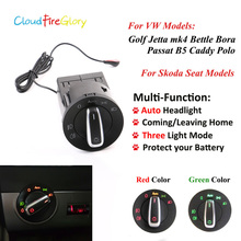 CloudFireGlory For VW Golf 4 Jetta MK4 Passat B5 Polo Bora Bettle For Skoda Fabia AUTO Headlight Switch with Light Sensor Module doxa chrome headlight switch auto sensor light for vw passat b5 new bora polo golf mk4 jetta 4 santana 5nd941431b 5nd 941 431 b